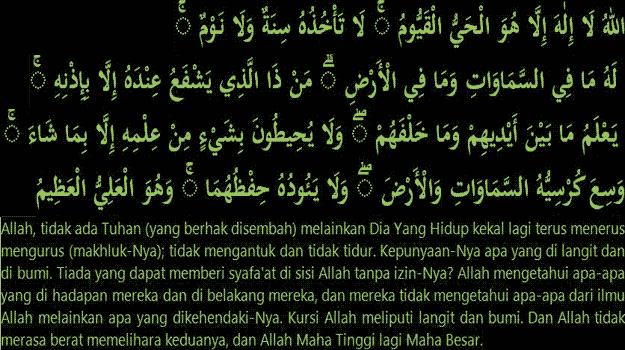 ayat kursi arab latin indonesia dan terjemah