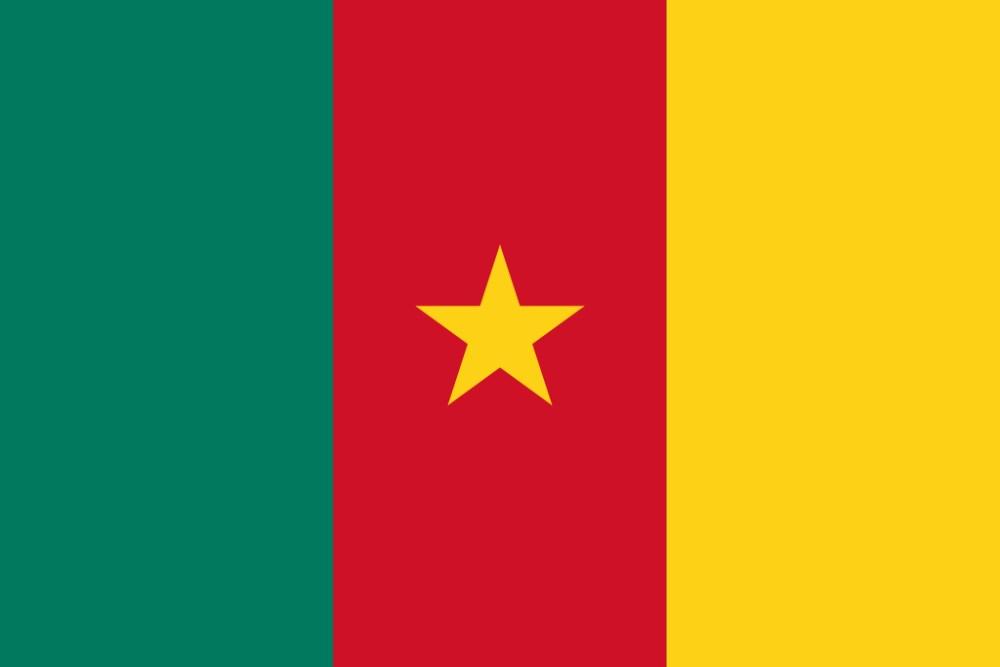 Trek in Cameroon (1/6)