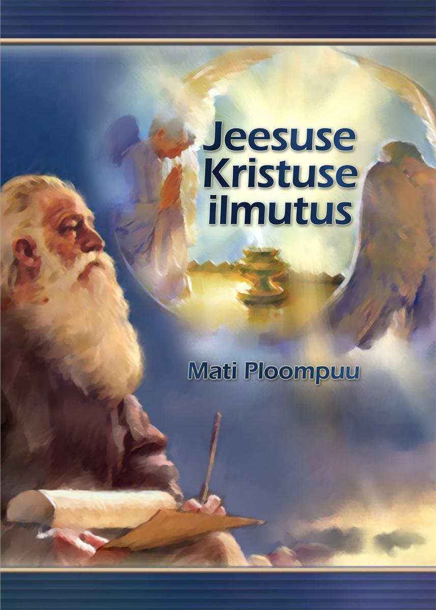 jeesuse_kristuse_ilmutus_-_esikaas