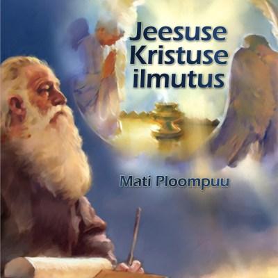 Jeesuse Kristuse Ilmutus, Mati Ploompuu
