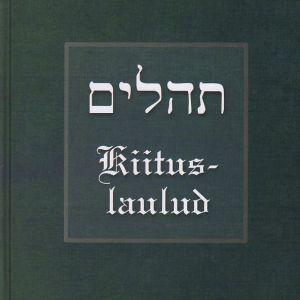 Kiituslaulud, Tõlkinud Enn Kivinurm