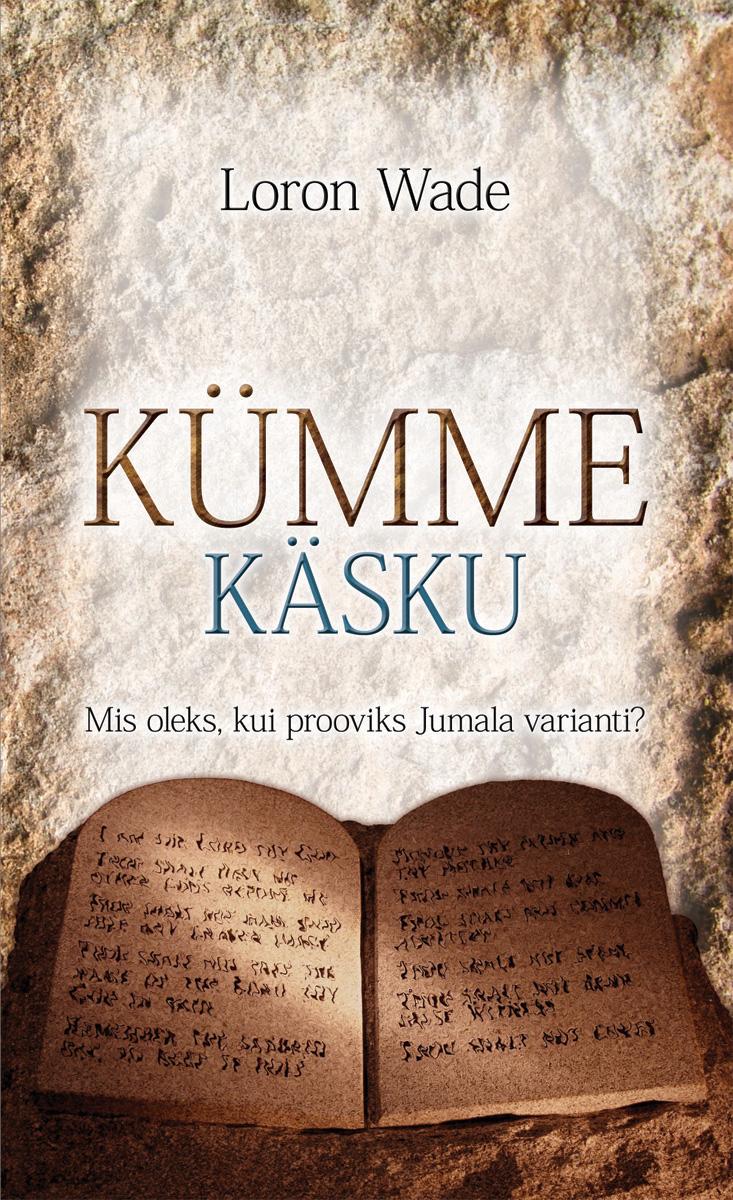 kumme_kasku_-_esikaas
