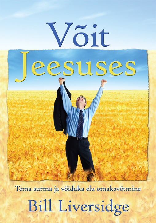 Voit Jeesuses