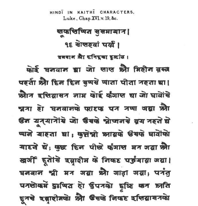 newer post older post home teachers essay teacher resumes cv resume in hindi meaning free blank writing sample resume