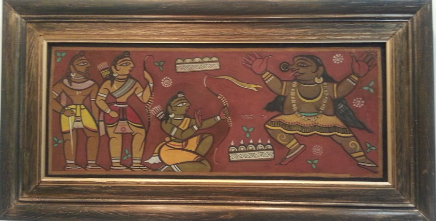 Rāmāyana