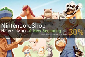 Harvest Moon A New Begnning on Sale