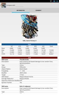 BB Database latest APK 3