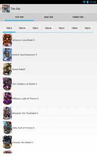 BB Database latest APK 1