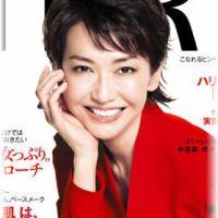 賀来千香子ショートヘア髪型2013オーダー方法|ファッション身長