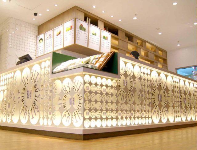 不知香港店會否以一貫的設計風格設計呢?(圖片:辻利茶舖網站)