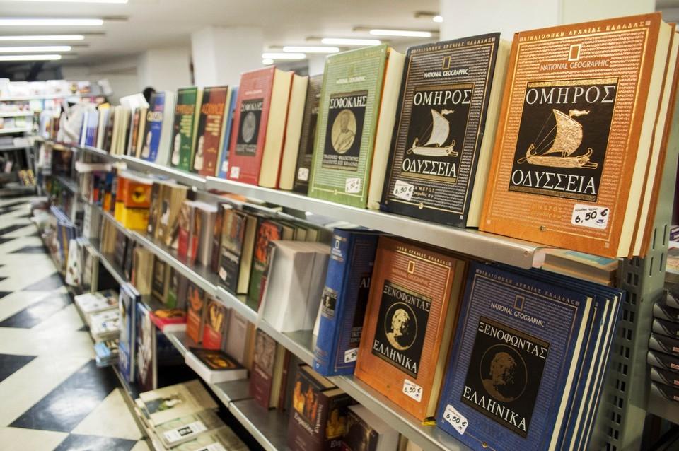 Βιβλία με τη σφραγίδα του National Geographic.