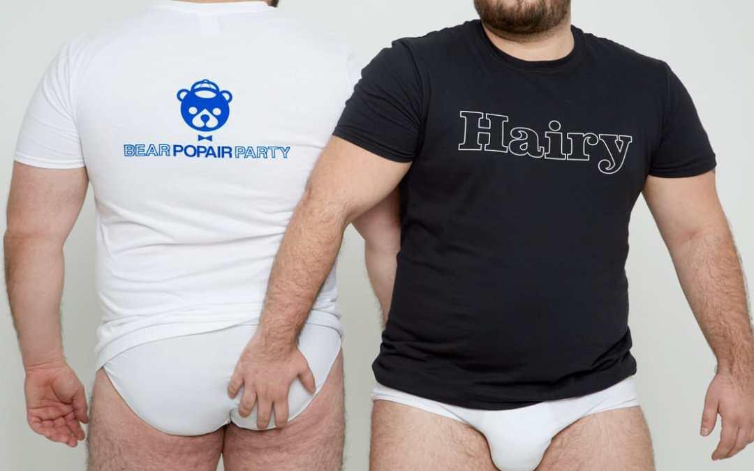 Así son las camisetas que regalaremos en nuestro aniBearsario: ¡súper HAIRY!