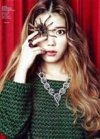 IU - Ceci Magazine November Issue 2013 (6)