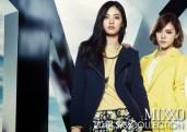 Lizzy & Jooyeon & Nana After School - Mixxo Spring Summer 2014 (6)