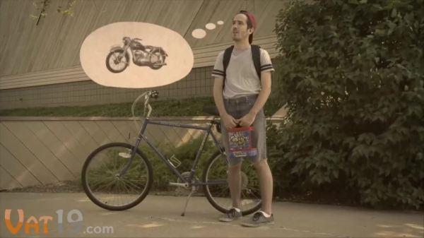 BicycleExthaust 01
