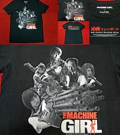 kataudemachine3.jpg