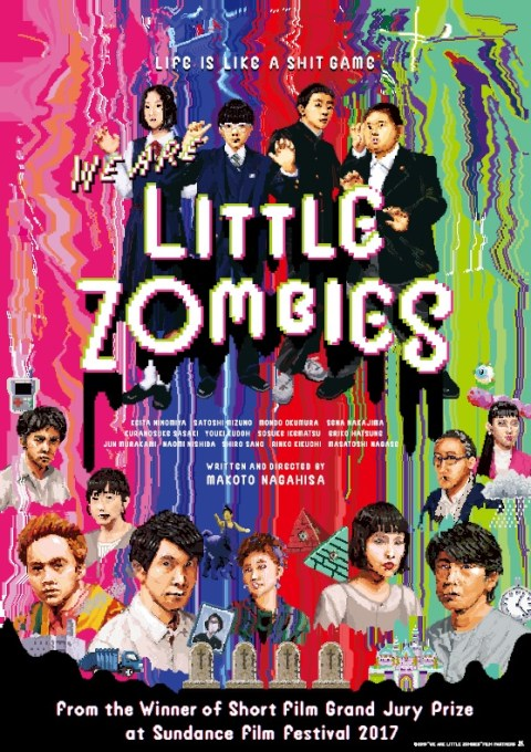 wearelittlezombies