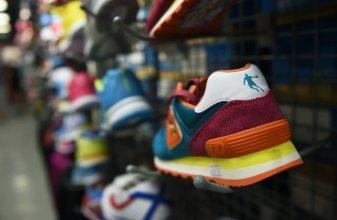 afp-michael-jordan-loses-china-trademark-suit-report