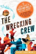 Kent Hartman - The Wrecking Crew