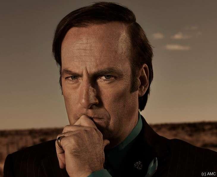Better Call Saul Poster