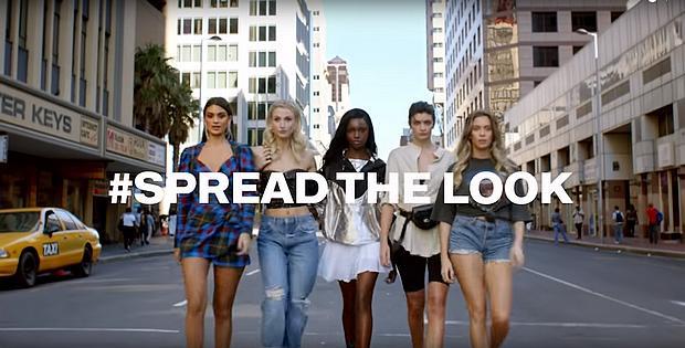 "Deichmann Werbung ""Spread The Look"""