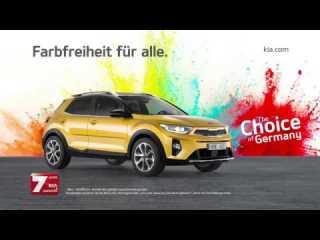 Screenshot aus Kia Stonic Werbung