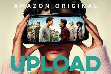 Upload Serie Amazon