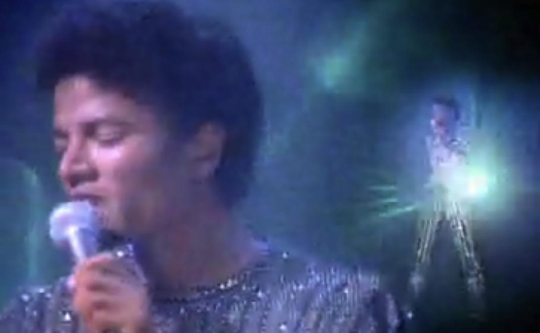 MJ Rock Video
