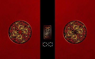 [Mixtape] Chow Mane – Mooncakes EP  | @largechowmane @jigfnn @fnncollective