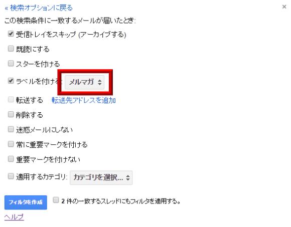 G-mail08