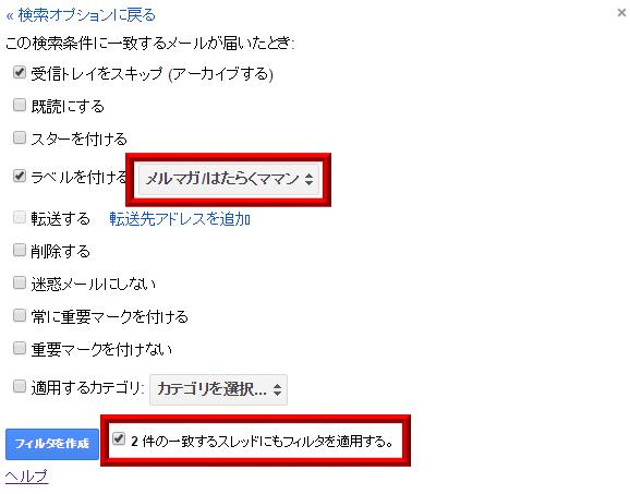 G-mail10