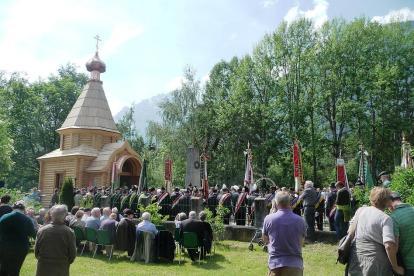 Церемония началась - вид с севера