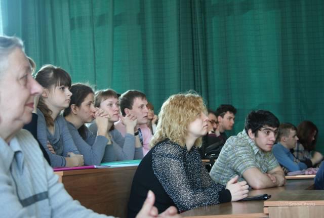 Аудитория была в основном молодежной