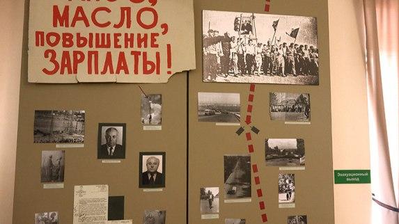 19_Новочеркасск_1962_