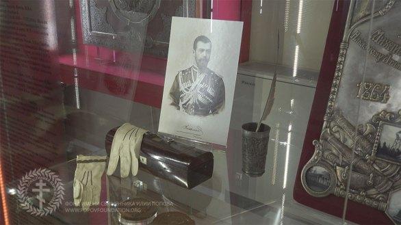 31_РЕГАЛИИ КУБАНСКИХ КАЗАКОВ
