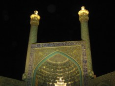 Iran Sept 2010 199