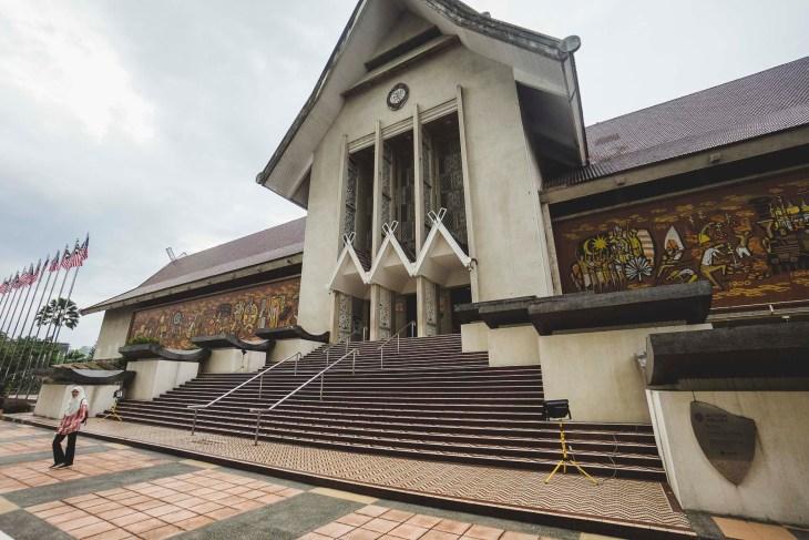 wejście do Muzeum Narodowego