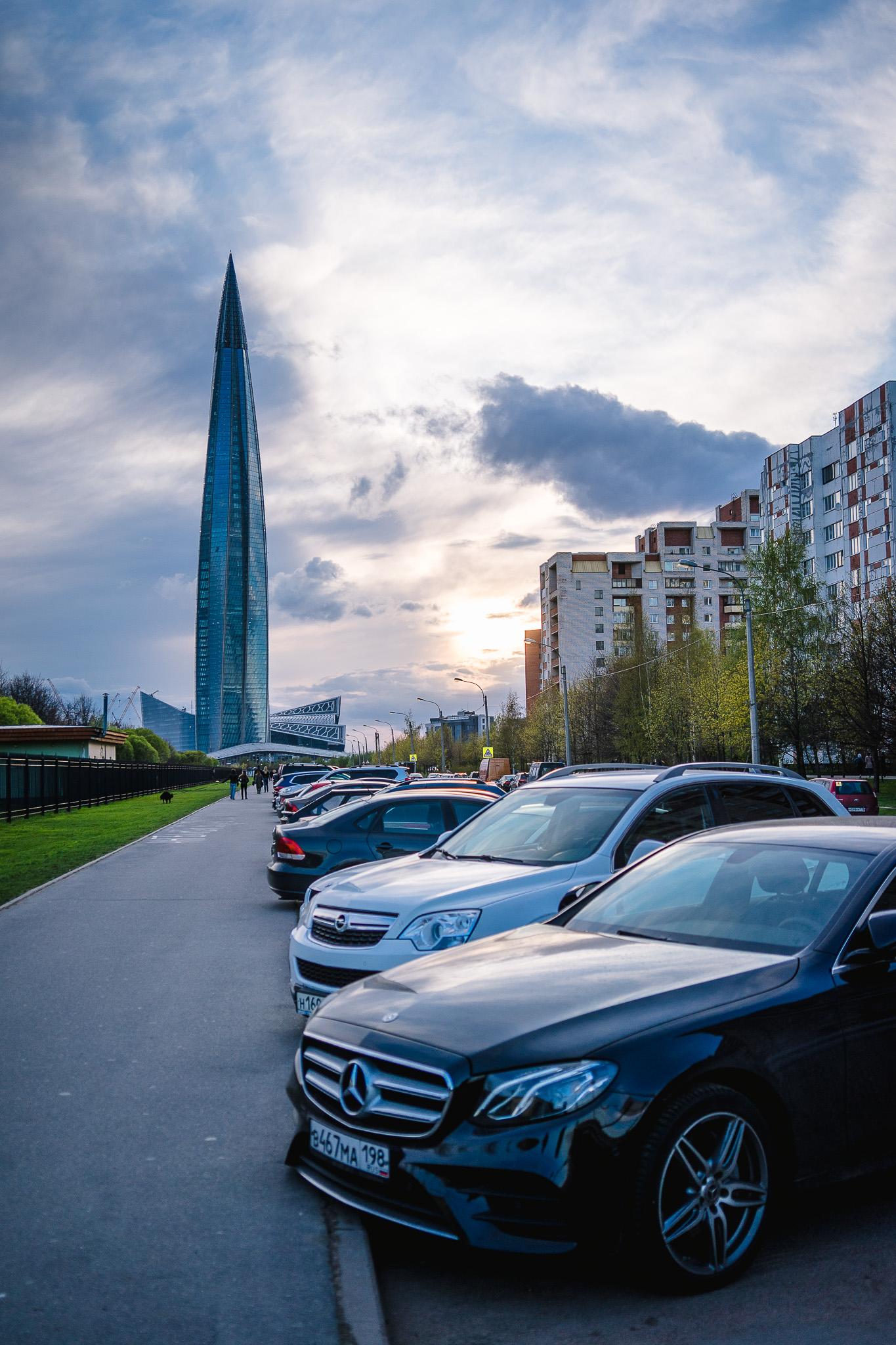 Łachta Centr Petersburg