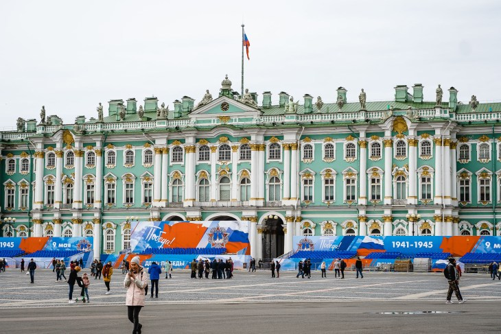 widok na Pałac Zimowy