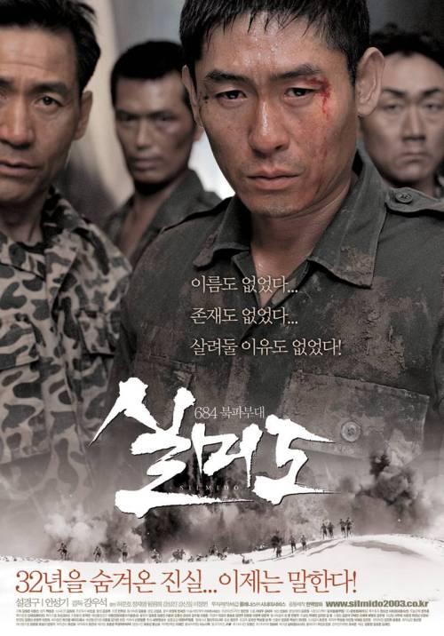 Las 10 mejores películas coreanas de todos los tiempos: # 10 a 6/모든 시간의 탑 10 한국 영화 : # 10월 6일