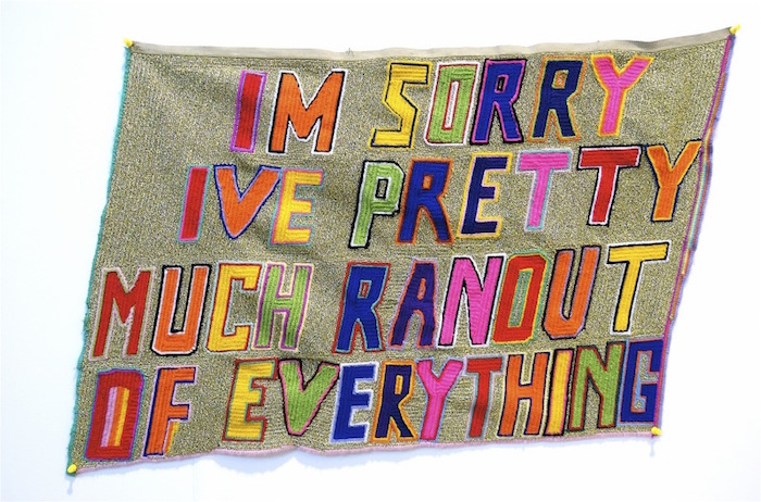 Paul Yore I'm Sorry I've Pretty Much Run Out Of Everything Tapestry Image