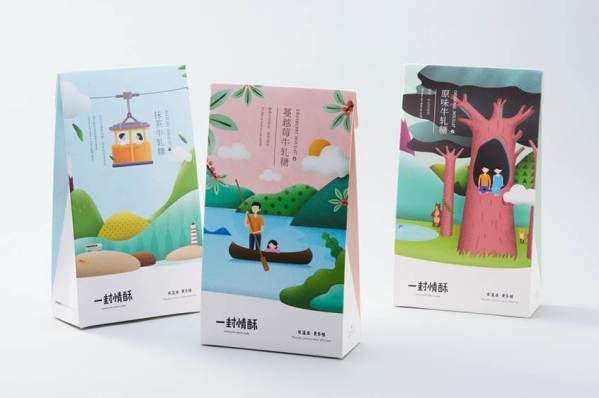 Popsop_China_5