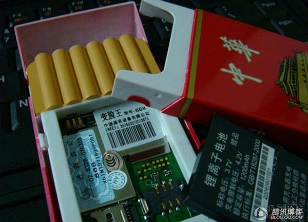 cigarette-box-mobile-phone-06