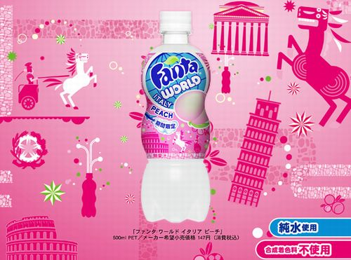 fanta_world_italy_peach