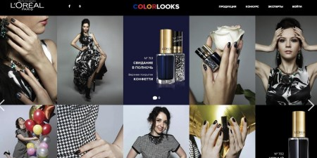loreal_color_looks_contest_04