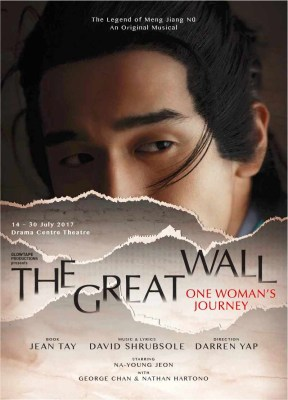 jean tay the great wall
