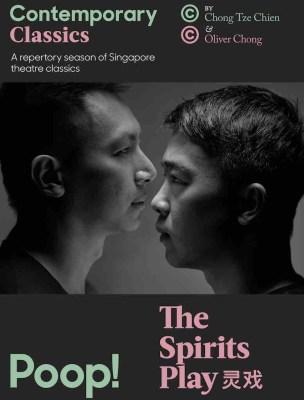 Poster - Contemporary Classics