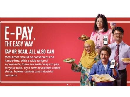 Epay ad