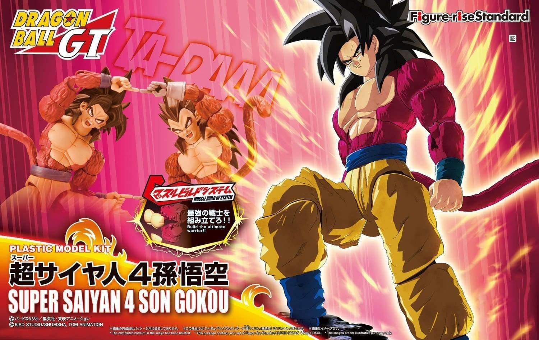Image Dragon Ball GT - Figure-rise Standard Super Saiyan 4 Son Gokou Model Kit
