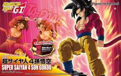 Image Dragon Ball GT - Figure-rise Standard Super Saiyan 4 Son Gokou Model Kit